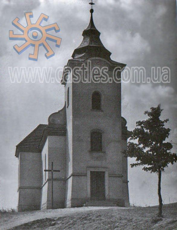 Tak wyglądał kościół przed wojną...